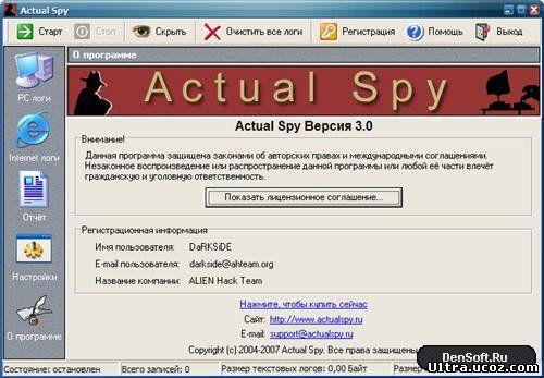 whatsapp spyware kostenlos iphone